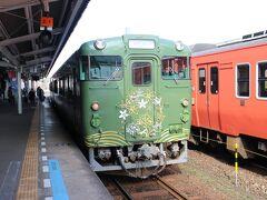 12:57分、東萩駅到着。