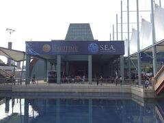 ここも楽しみにしていました、S.E.A. Aquarium