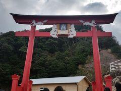 元乃隅神社 (もとのすみじんじゃ)