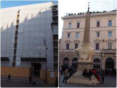 続いて、サンタ・マリア・ソプラ・ミネルヴァ教会。 ファサードは修復工事中、「象のオベリスク」が目印です。
