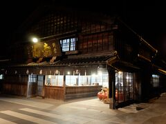 宿から赤福本店までは徒歩10分ほど。 赤福本店は朝の5時から開いてます。