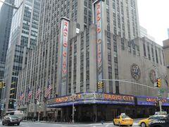 ラジオシティ・ミュージックホール, Radio City Music Hall