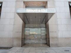 ティファニー, Tiffany & Co. , 727 5th Ave, New York