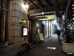 19:00 ベンジャミン ステーキハウス, Benjamin Steak House, Dylan Hotel NYC, 52 E 41st St, New York