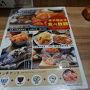 ●らいおん丸@JR福知山駅  しばらく来ないうちに、駅の中に居酒屋さんが出来ていました。 ランチでよりました。 辛子明太子食べ放題のようです。