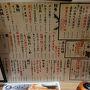 ●らいおん丸@JR福知山駅  肉系も魚系もありますね。 福知山駅界隈って寂しかったので、駅の中に飲めるお店が出来て便利になりました。