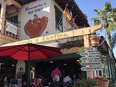 今日のランチはカフェコヨーテ サンディエゴのベストメキシカン料理に10年連続で選ばれているそうですよ。