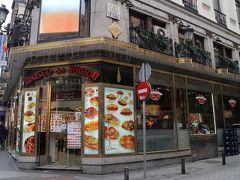Mueso de Jamon / 「ハム博物館」という名前のバル。 チェーン店らしく、マドリード市内の何箇所かで同じ名前の店を見かける。ちょうど泊まってるホテルの真向かいにもあり、軽くつまみに行くのに便利だったお店。