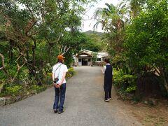 帰る前に大島紬村へ。