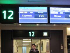 4:50、マッハ号(二輪車)で出発したため、6:00には搭乗口に到着。  朝早い便の場合は公共機関の電車・バスでは間に合わないため、荷物が少ないときは二輪車を利用しています。  点検などのため電車の24時間営業は無理と思いますが、できれば始発は4時頃からにして欲しいですね。
