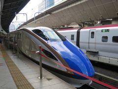 7:39 佐倉駅発 8:35 東京駅着   9:04 東京駅発 北陸新幹線 かがやき523号