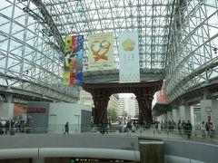 金沢駅東口7番乗り場から城下まち金沢周遊バス左回りコースで広小路へ