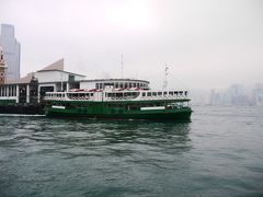 今日は香港島へ渡ります。 楽なのは地下鉄だけど、やっぱり香港来たらスターフェリー乗らないとね!
