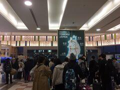 仙台空港到着です。 やっぱり寒いですね~15℃以上の気温差あります。 仙台空港も民営化になって益々繁栄が楽しみな空港です。 LCCターミナルも建設予定みたいです。  最後までありがとうございました。