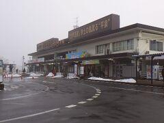 JR一ノ関駅。ここが、中尊寺最寄の新幹線駅。中尊寺最寄の在来線駅平泉に移動する必要があるが、本数が少ないので、注意が必要。バスの方が使い勝手が良い。