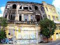 【レシフェ(ヘシフェ)の街並み】  旧市街地(セントロ)は、少しづつ改築や修繕も進み、綺麗になりつつありますが、最近まで放りっぱなしにされていたのだろうな...と思わせる歴史的建築物が沢山あります。