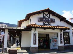 JR来宮駅  熱海で伊東線(伊豆急線)に乗り換え一駅。