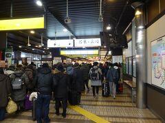 越後湯沢駅の改札前はざわざわ。どうやら上越線の10時31分長岡行きが運休で、代行バスが出るよう。自分達が乗る予定の12時15分発は運行予定らしい。若干不安は残りますが、ここにいても仕方ないので、