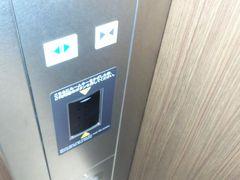 セキュリティーがしっかりしているエレベーターはいいですね エレベーターもカードキーたっちで。 深夜の玄関とかも施錠されています。