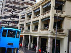 洋館っぽい建物の横を過ぎていくトラム。 後から気が付いた、これ有名なやつですね。 広東伝統の建築様式で、今はレストランになっているという。