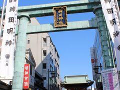 次は神田明神です。湯島天神から南に下って、歩いて15分くらいでしょうか。