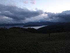 藻琴山展望駐車公園の近くを通ったら屈斜路湖が見えました。
