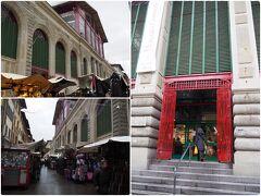 メディチ家礼拝堂からメルカート・チェントラーレ(中央市場)まではすぐです。