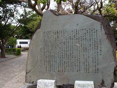 12時半頃、ひめゆりの塔に着きました。 看護訓練によって作られた沖縄師範学校女子部と、県立第一高等女学校の教師と生徒で構成された部隊を「ひめゆり学徒隊」と名付けられました。