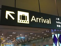 チャンギ空港着きました。 広い!きれい!  入国審査もスムーズで荷物もすぐに出てきました。