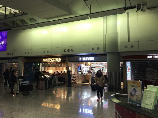 78aedf4747 往復深夜便の弾丸香港・エンゲル係数の高い1人旅(猫もあるよ)』香港 ...