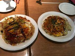 「石見銀山号」で石見田所駅から広島駅に着き、広島駅1階の名店街に行く。  妻が夕食に広島焼きを発祥の店「みっちゃん」で食いたいということで、店前の列に約30分並んで席に着いた。広島焼きスペシャル(そば焼き)に名産広島ガキ、広島焼きうどん焼きに広島ガキのトッピングを注文した。  妻が雪の多かった島根から、雪のない広島に移動して急に元気が出てきたのか、食欲が上がって夕食をどんどん食べだした。
