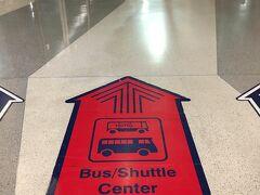 羽田から10時間と少しのフライトで、朝7時前、シカゴ・オヘア空港に到着しました。着陸時はまだ暗かったですが、入国審査とかしているうちに明るくなっていました。シャトルバスでダウンタウンに出ようと思っていたのですが…