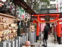 稲荷神社もありました。