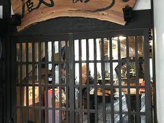 ということで行き先変更! たどり着いたのは、各種の地ビール、地酒、地焼酎のほか、ワインやカクテルなどが飲める店『蔵びあ亭』。 この店では、岡山県産の地ビール各種が飲めるだけでなく、購入もできる。