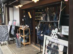 美観地区内には、このような児島ジーンズの店やジーンズを使った雑貨店がかなりの数あった。