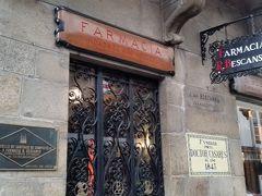 サンティアゴ デ コンポステーラ(旧市街)