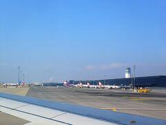 ロンドンから約2時間半のフライトで、ウィーン国際空港に到着。