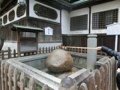 道後温泉本館の横にある玉の石。 長いひしゃくで願いごとを唱えながら水をかけました。