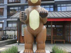 オンセナートの作品、大きいクマ。