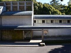 """""""真鶴町立中川一政美術館 """"は休館日でした。"""