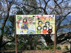 伊予長浜の駅には伊予市と大洲市の境界線がありました。