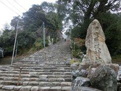 神社が続きますが、階段を135段登って伊佐爾波神社にお参りしました。