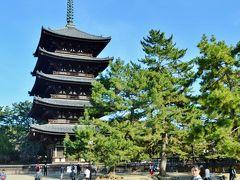 興福寺と言えば五重塔ですね。 15世紀に建てられた塔ですが、オリジナルは8世紀には建てられていたとか。 600年近くの歴史あるレプリカ…それはそれですごい…。  歴史的には釈迦の遺骨を納める為に作られたのが五重塔とされていますが、東南アジア~南アジアで見かけるパゴダと同じ役割って事ですね。