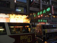 二階建てバスに乗車! だけどバス間違えて、 途中で乗り換え。焦らない焦らない。 バスがめちゃくちゃ混んでて、 降りるだけでも一苦労・・!