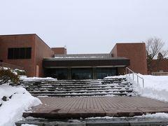 秋田県立博物館  立派な施設だが入館料は無料