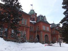 キャンパス内の雪道を歩くのはシンドイのでこの辺りで北大を出て線路尾の南側へ移動。 赤レンガで有名な北海道庁旧本庁舎にやってきました。 1888年に建てられ、現在もほとんどの機能は隣の庁舎に移ったものの一部利用されているそうです。