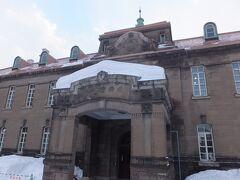 つづいて大通り公園を進んで行って突き当りにあるのが札幌市資料館。 1926年に現在でいう裁判所として建てられた建物です。国の登録有形文化財。 こちらも入場無料。