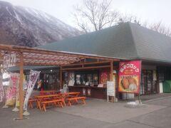 華厳滝のそばにある、土産物屋の《菱屋 日光》です。