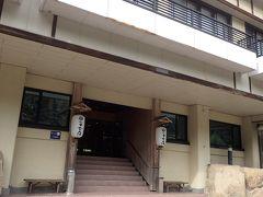 つ~ことで、この日のお宿は「冨士屋」さん 今回で2度目の宿泊で、日本秘湯を守る会のお宿(^_^)v …そうそう、σ(^_^)達と一緒のバスだった中国系のお客さん達(一族で旅行みたいな感じ(^.^))も、同じバス停で下りたんやけど、同じくこの「冨士屋」さんへの宿泊やった(←なので同じく歩いてらした(笑)) 一瞬、お風呂混むかも…(^◇^;)と焦ったものの、結果的には、時間帯が違ったのか、全くの杞憂に終わったよん(*^。^*)