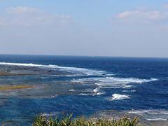 奄美レンタカーから、早速ドライブ開始。  まずはあやまる岬へ直行です。 海が綺麗~♪